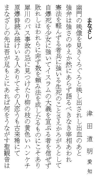 028_SK160105_作品Ⅱ_津田.04b_606