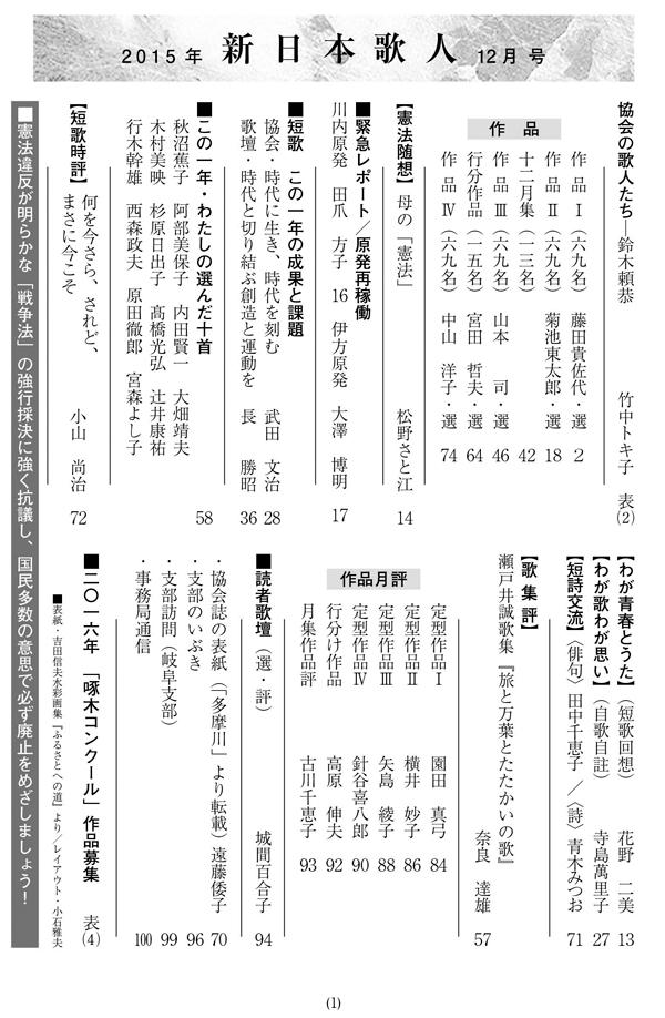 1512_mokuji