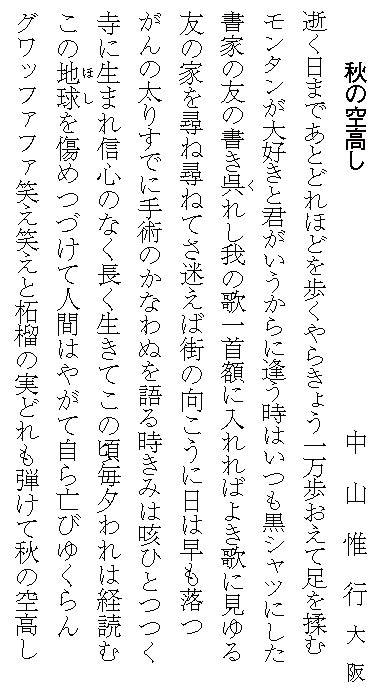 032_SK160105_作品Ⅱ_中山.04b_606