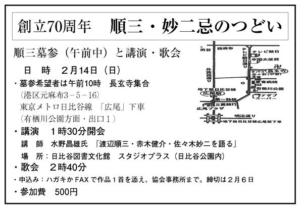 1602_info_2