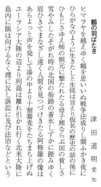 1602_sen_2