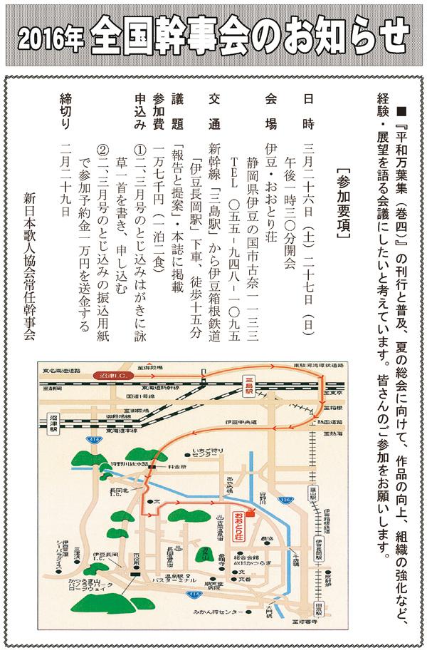201603_info_02