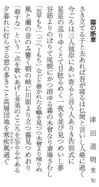 201603_sen_01