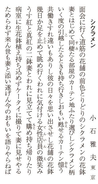 201603_sen_02