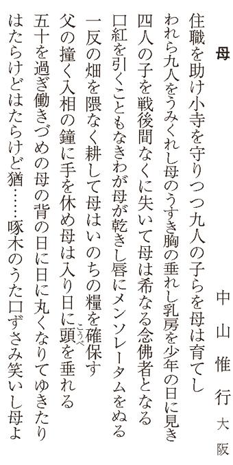 201603_sen_03