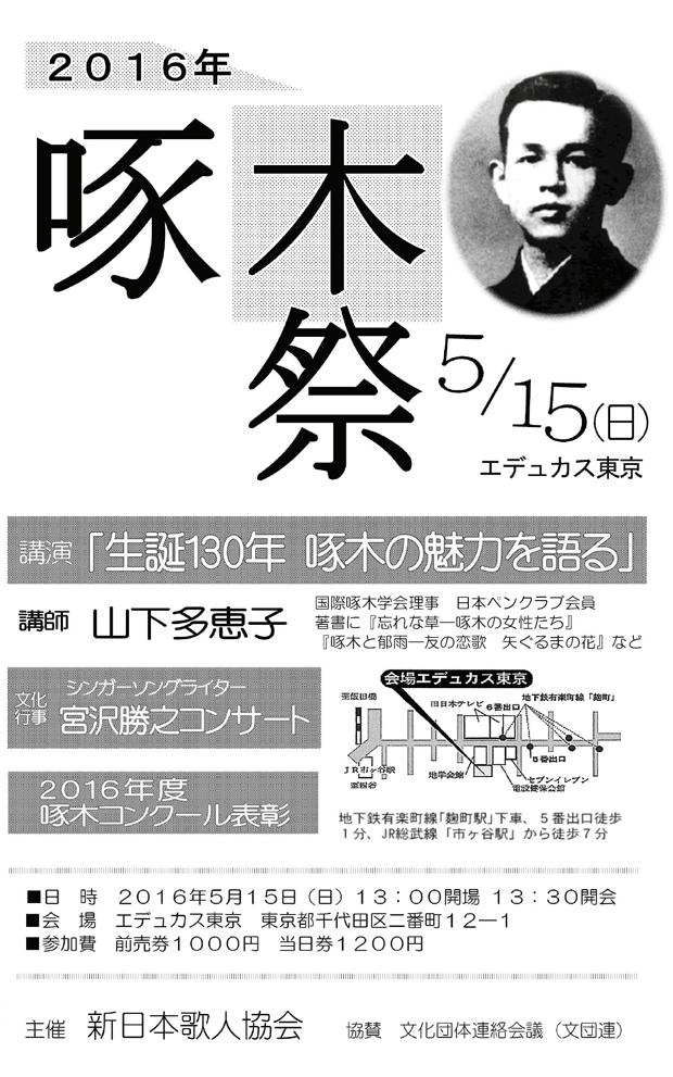 201604_info2