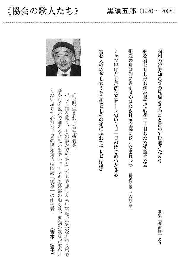 201604_kajintachi