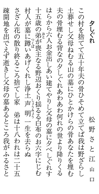 002-011_SK160601_作品Ⅰ_有村紀美.04a_606.indd