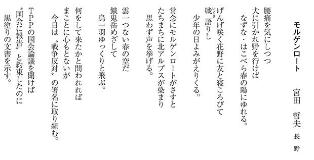 042-048_SK160706_行分け作品.03a_606.indd