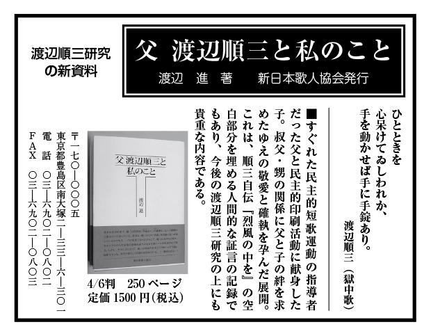 032-035_SK160905_会員記念小論-田中.03a_606.indd