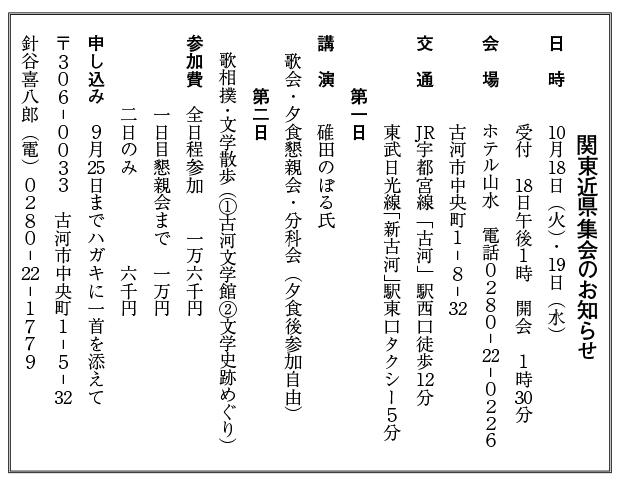 106-109_SK160916_行分け作品.04a_606.indd