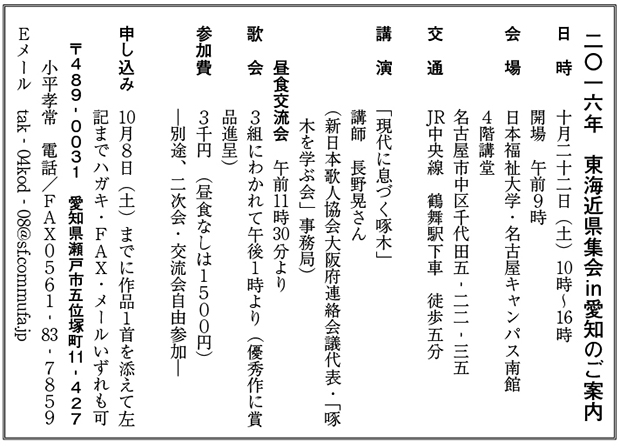 058-065_SK161010_行分け作品.03a_606.indd