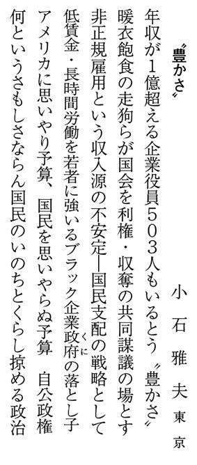 016-025_SK161002_作品Ⅱ_津田道明選.04a_606.indd