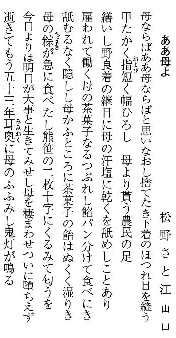 060_SK170103_作品Ⅲ_城間百合子