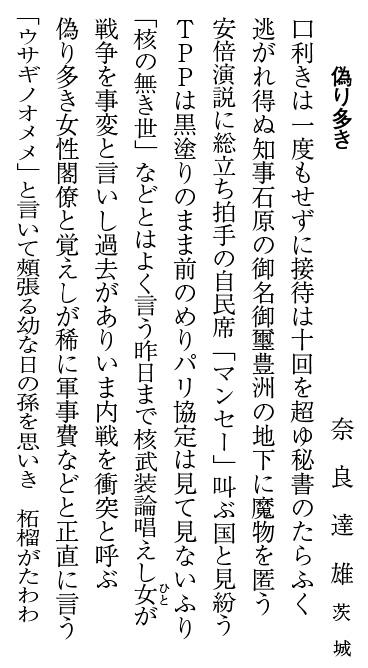 033_SK170102_作品Ⅱ_佐藤靖彦選