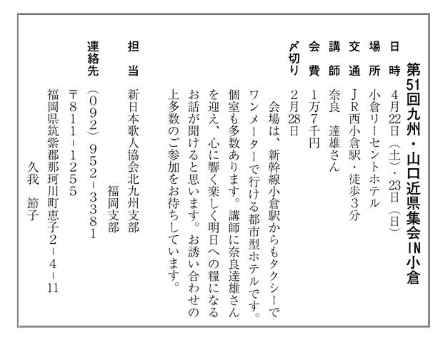 028_SK170203_作品Ⅱ_佐藤靖彦選
