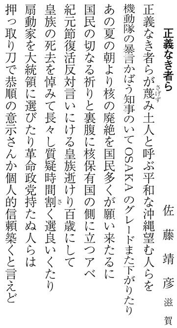 067_SK170208_作品Ⅳ_有村紀美